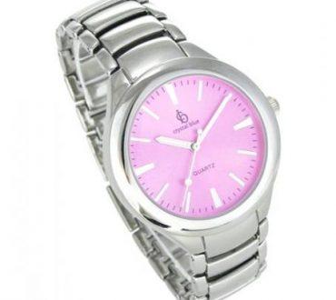 Ceasuri argintii de dama online